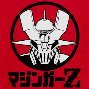 Mazinger Z - Unisex Fleece Zip Hoodie by American Apparel
