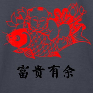 Chinese paper-cut,Funny,Cool,Humor,Fun,Geek,Hips - Kids' Long Sleeve T-Shirt