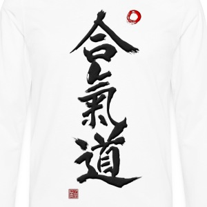 Aikido Kanji Calligraphy - Men's Premium Long Sleeve T-Shirt