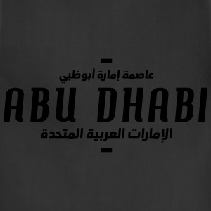 Abu Dhabi T-Shirts - Adjustable Apron