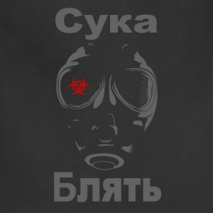 Cyka blyat CSgo T-Shirts - Adjustable Apron