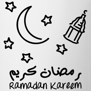 Ramadan - Coffee/Tea Mug