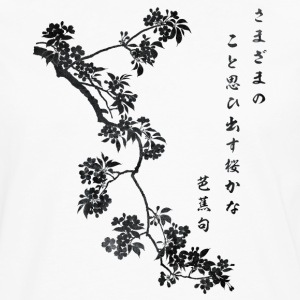 sakura black T-Shirts - Men's Premium Long Sleeve T-Shirt