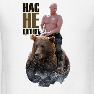 PUTIN riding a bear - Men's T-Shirt