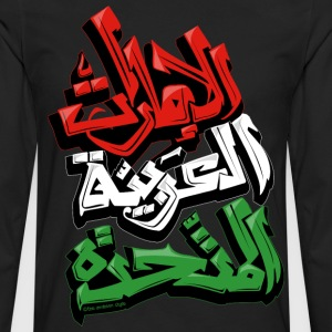 UAE Graffiti - Men's Premium Long Sleeve T-Shirt