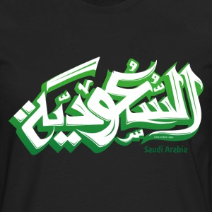 KSA Graffiti - Men's Premium Long Sleeve T-Shirt