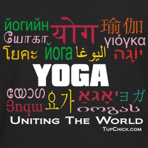 Yoga in different languages Tanks - Men's Premium Long Sleeve T-Shirt