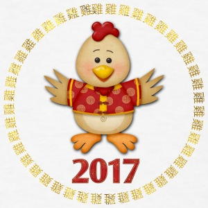 Year of The Rooster 2017 Baby - Men's T-Shirt