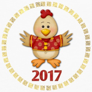 Year of The Rooster 2017 Baby - Men's Premium Long Sleeve T-Shirt