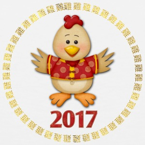 Year of The Rooster 2017 Baby - Men's Premium Tank