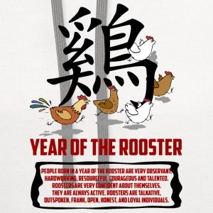 Year of The Rooster - Contrast Hoodie