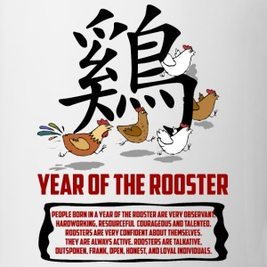 Year of The Rooster - Coffee/Tea Mug