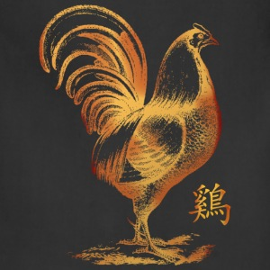 Chinese Zodiac Fire Rooster - Adjustable Apron