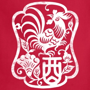 Chinese Zodiac Rooster Grunge - Adjustable Apron