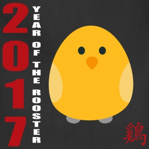 Year of The Rooster 2017 - Adjustable Apron