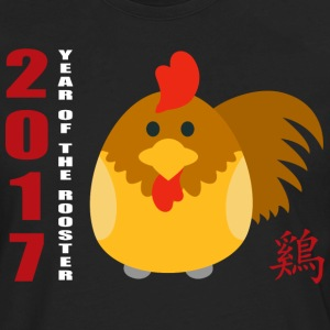 2017 Year of The Rooster - Men's Premium Long Sleeve T-Shirt