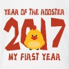 2017 Year of The Rooster Baby - Short Sleeve Baby Bodysuit