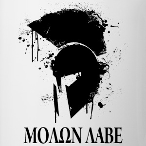 molon labe spartan helmet - Coffee/Tea Mug