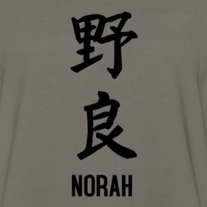 Norah by joke kanji T-Shirts - Men's Premium Long Sleeve T-Shirt