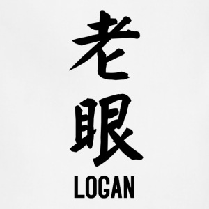 Logan by joke kanji T-Shirts - Adjustable Apron