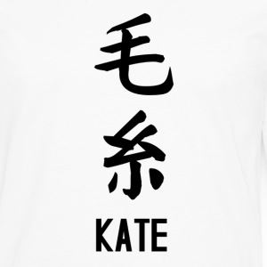 Kate by joke kanji T-Shirts - Men's Premium Long Sleeve T-Shirt