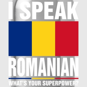 I Speak Romanian Whats Your Superpower Tshirt T-Shirts - Water Bottle