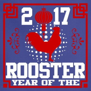 rooster 2017 278378123.png T-Shirts - Adjustable Apron