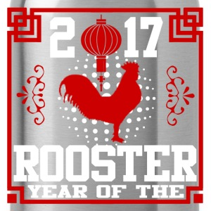 rooster 2017 278378123.png T-Shirts - Water Bottle