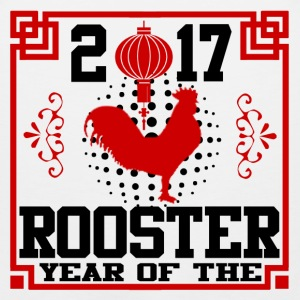 rooster 2017 1219201902.png T-Shirts - Men's Premium Tank
