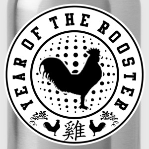 rooster 1289121.png T-Shirts - Water Bottle