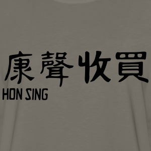 Hk handlettering - Men's Premium Long Sleeve T-Shirt