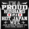 japan wife 1190902909021.png T-Shirts - Men's T-Shirt