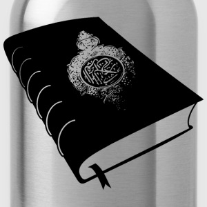 Simple Qur an - Water Bottle