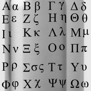 Greek Alphabet - Water Bottle