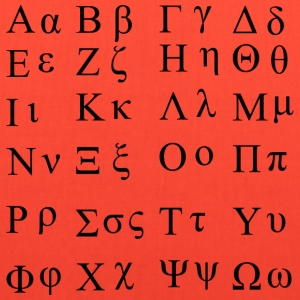Greek Alphabet - Tote Bag