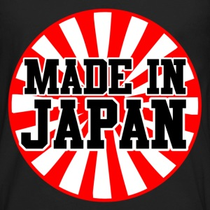 made in japan 11.png T-Shirts - Men's Premium Long Sleeve T-Shirt
