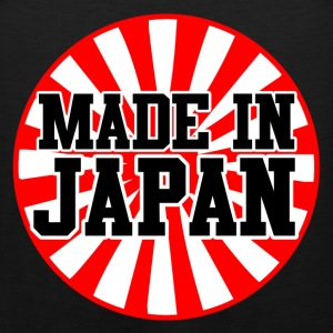 made in japan 11.png T-Shirts - Men's Premium Tank