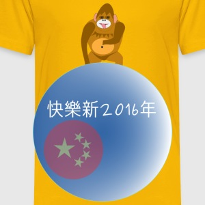 Chinese New Year - Toddler Premium T-Shirt