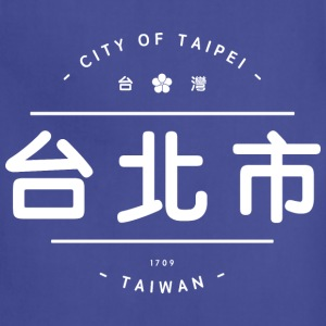 Taipei T-Shirts - Adjustable Apron