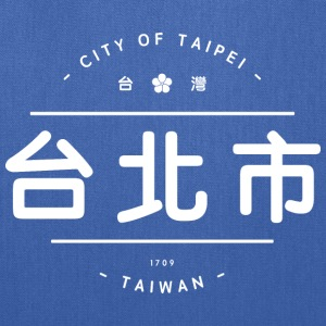 Taipei T-Shirts - Tote Bag