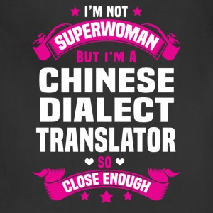 Chinese Dialect Translator Tshirt - Adjustable Apron