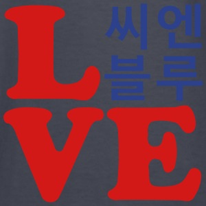 ♥♫I Love KPop CN Blue Premium Hoodie♪♥ - Kids' Long Sleeve T-Shirt
