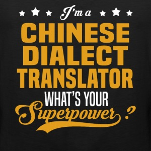 Chinese Dialect Translator - Men's Premium Tank