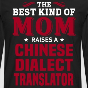 Chinese Dialect Translator MOM - Men's Premium Long Sleeve T-Shirt