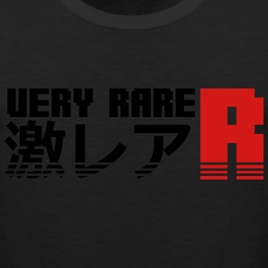 Very Rare Hoodies - Men's Premium Tank