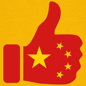 Thumbs Up China - Toddler Premium T-Shirt