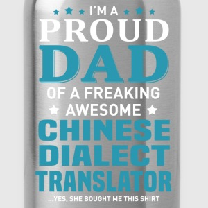Chinese Dialect Translator's Dad - Water Bottle