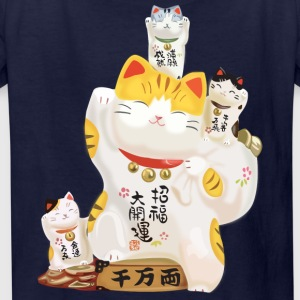 Lucky Cat T-Shirts - Kids' T-Shirt