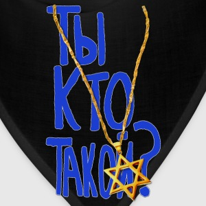 Long Gold Chain and Star of David T-Shirts - Bandana