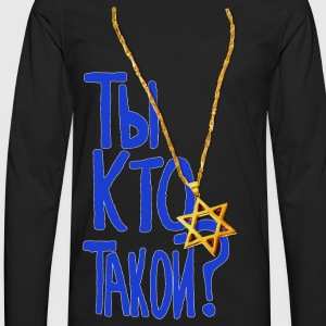 Long Gold Chain and Star of David T-Shirts - Men's Premium Long Sleeve T-Shirt